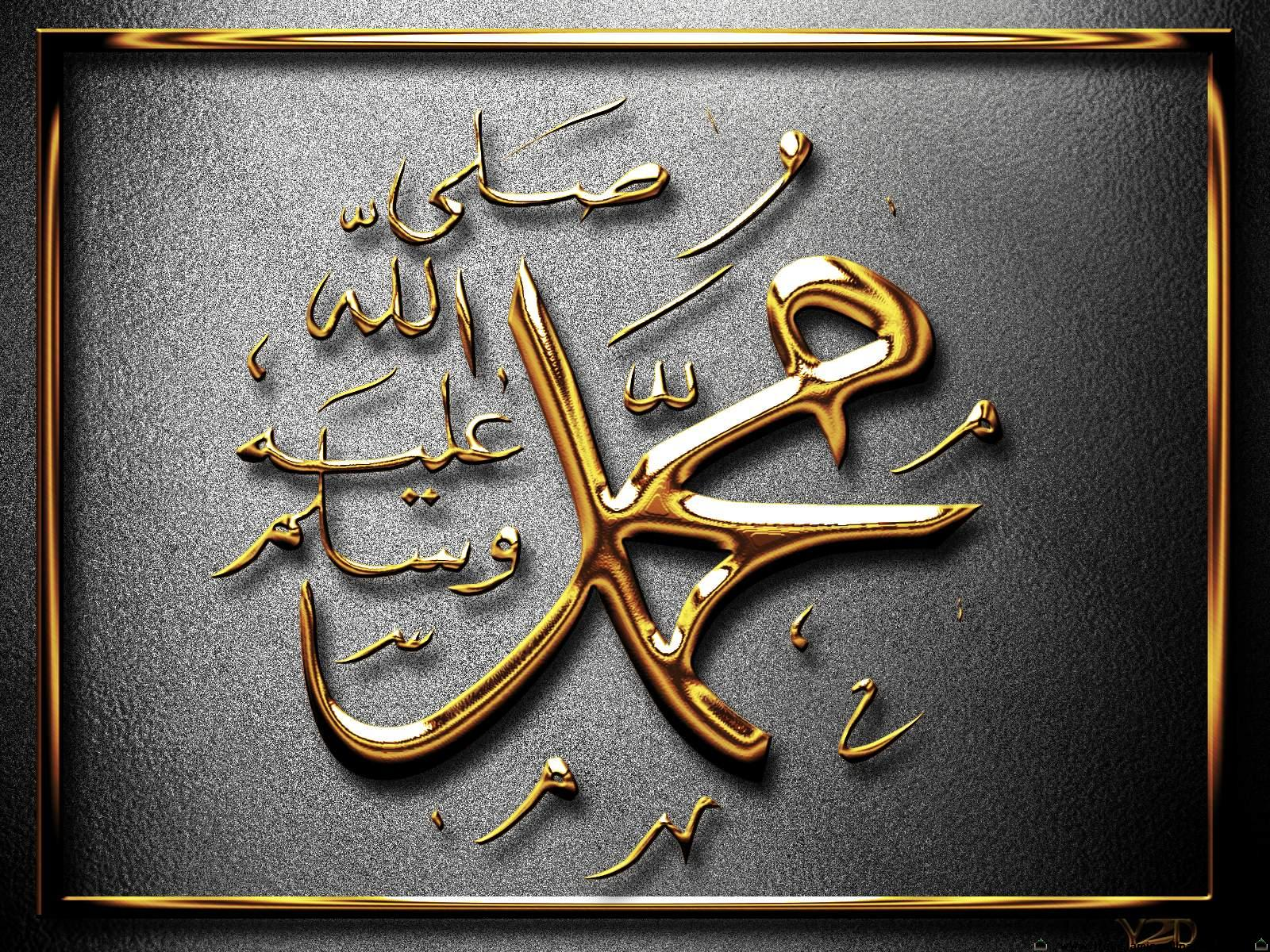 3 Signs That Indicates You Truly Love Prophet Muhammad